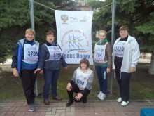 Библиотекари МБУК « Краснинская ЦБС» приняли активное участие в кроссе нации